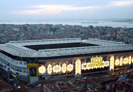 Le Stade de Foot Fenerbahçe Kadıkoy Istanbul