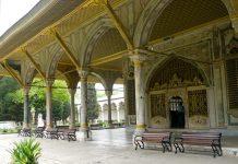 La Salle Du Divan du Palais De Topkapi (conseil impérial)