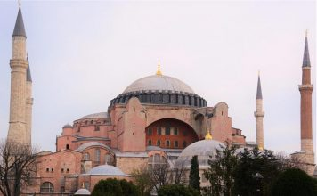 Photos Istanbul, La Basilique Sainte Sophie