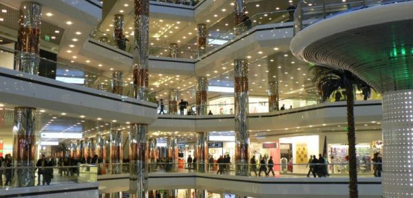 Le Centre Commercial Cevahir Istanbul