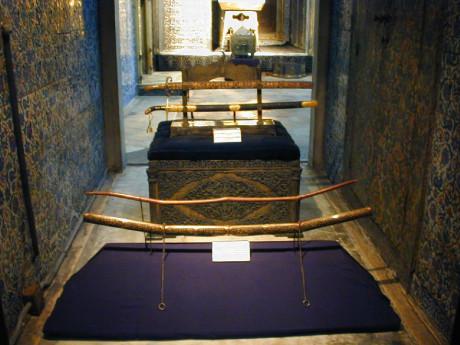 les Reliques Musulmanes, Palais de Topkapi Istanbul