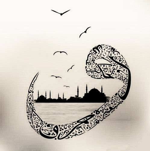 calligraphie-ottoman-istanbul